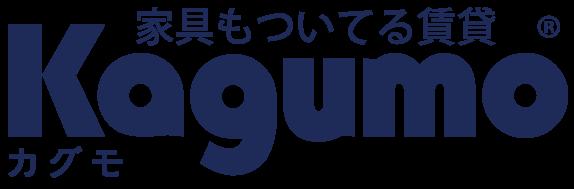 Kagumo(カグモ)家具もついてる賃貸|家具付不動産賃貸の総合検索サイト