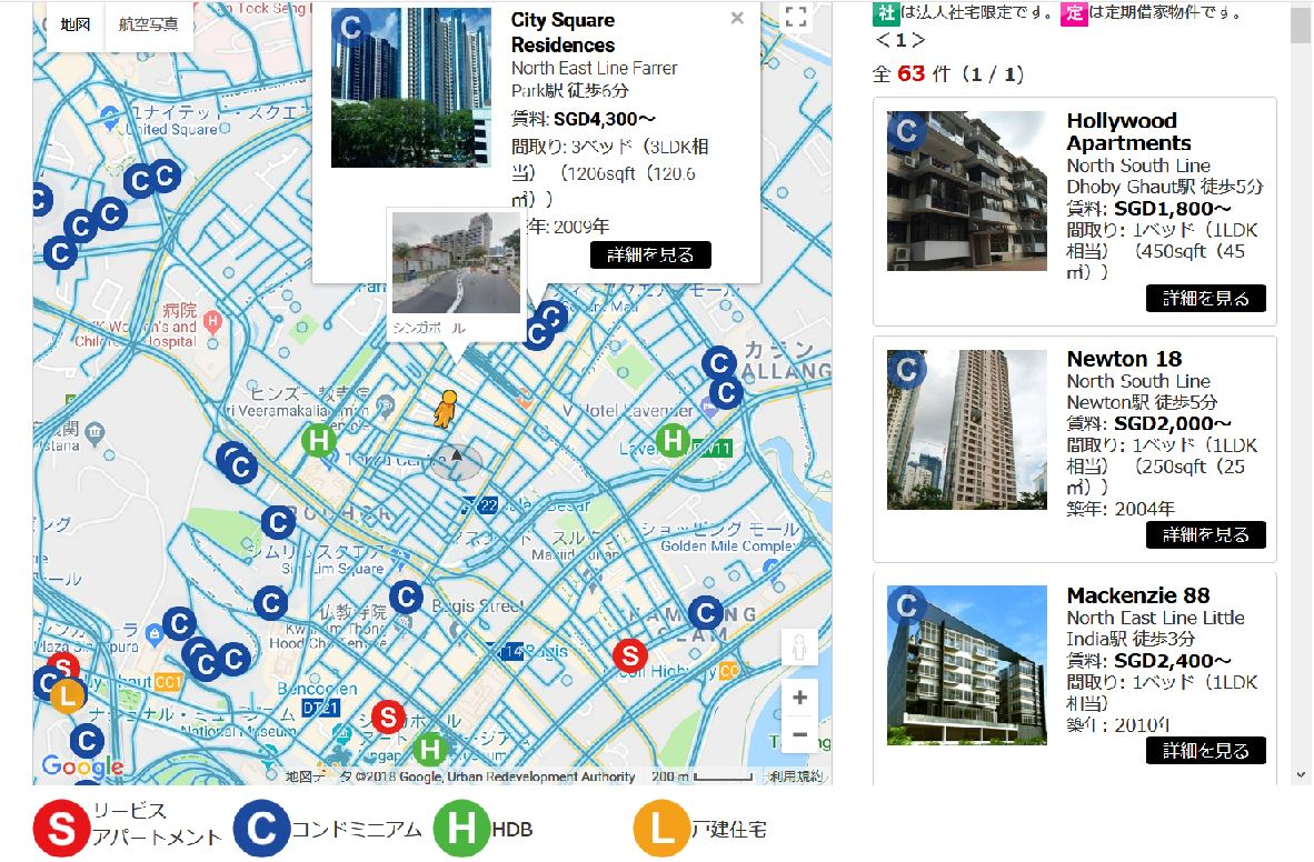 search-screens-of-kagomo-singapore