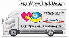 引越会社ジャパンムーブのトラック