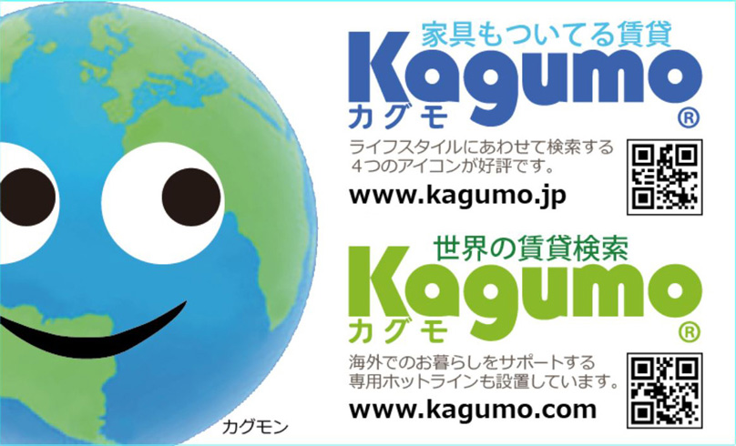 BusinessCard_of_Kagumo