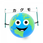 Kagumo(カグモ)Twitterはじめます