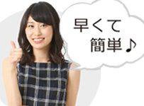 ソフィアで契約すると【ドコモ光】の毎月のコストを¥2,000カットできます!(新規・変更とも)